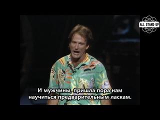 Robin Williams: An Evening at the Met / Робин Уильямс: Вечер в Метрополитен-опера (1986) [AllStandUp | Субтитры]