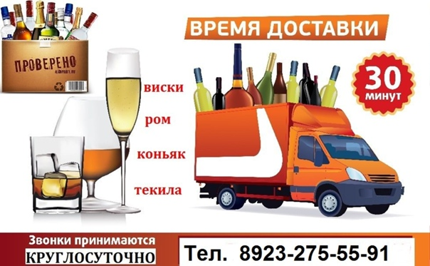 Магазин Где Продают Алкоголь 24 Часа