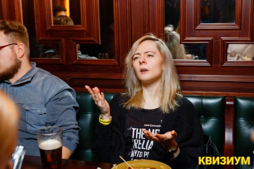 «10.01.21 (Lion's Head Pub)» фото номер 69