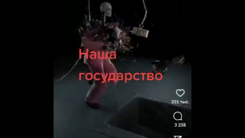 Видео от Риты Фарухшиной