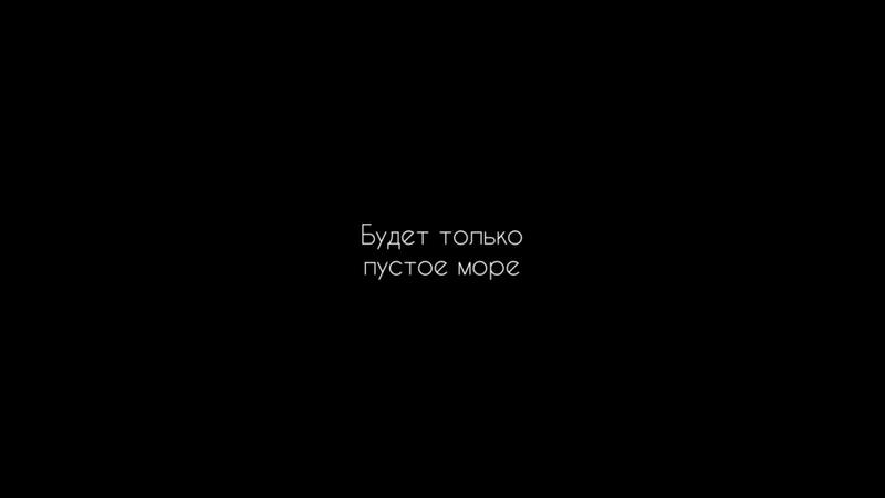 Видео от ~*LitRock*~ Татта Риззи вороны драконы