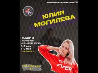 Video by Dynamic Dance   Твоя Школа Танцев   Ижевск