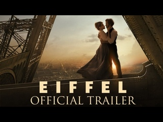 Эйфель / Eiffel  (2021) трейлер