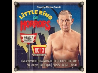 Glory Pro Little Ring Of Horrors 2021 (2021.10.03)