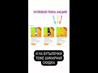 Видео от Гульнары Ибрагимовой