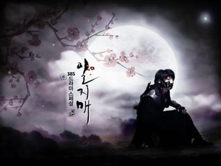 Иль Чжи Мэ OST