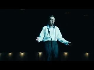 «The Curtain Falls» в исполнении Кевина Спейси (фильм «У моря»)