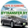 Bytransfer By