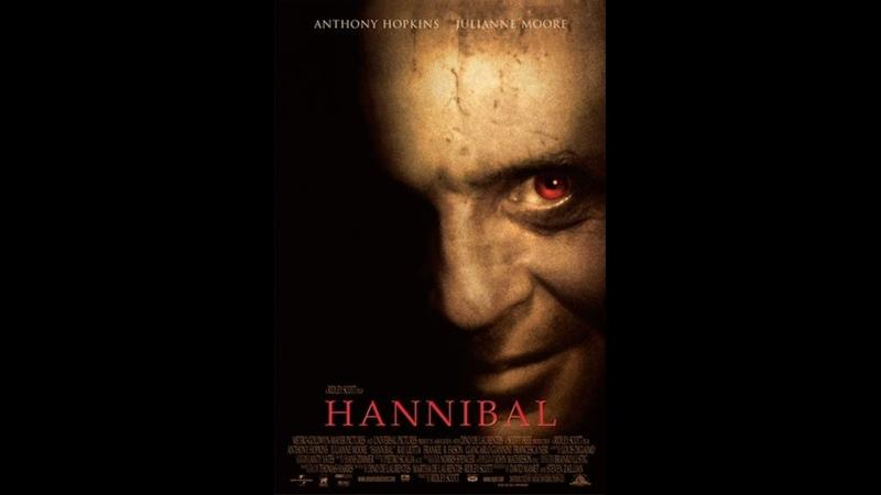 Ганнибал 2001 г Ганнибал кино кинобыловремя быловремя триллер драма криминал детектив