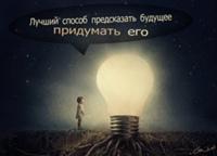 Анатолий Гери фото №40