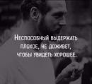 Фотоальбом Карима Гарипова