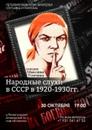 Фотоальбом Василия Розанова