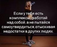 фото из альбома Ели Рачковской №6