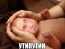 Фотоальбом Ирины Сергеевной