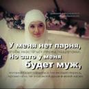Личный фотоальбом Елизаветы Омаровной