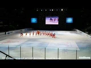 XXIX Международный детский фестиваль танцев - часть 5 [nonoficialvideo] [HD]