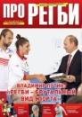 Персональный фотоальбом Кати Скоромко
