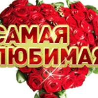ЮлияРакова