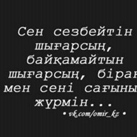 НұрсұлтанНуралиев