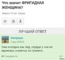 Углов Сергей | Калининград | 45