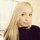 Персональный фотоальбом Лены Дмитриевой
