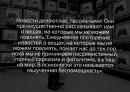 Личный фотоальбом Теппея Коике
