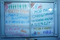 Ксения Вахрушева фото №48