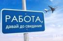 Фотоальбом Николая Камнева