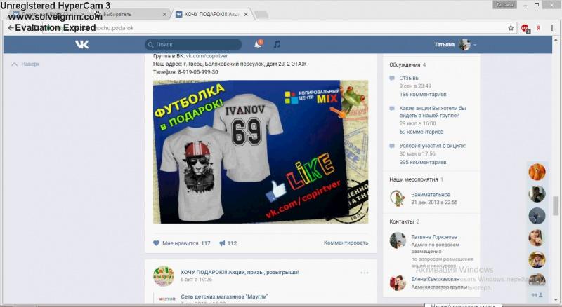 АКЦИЯ №815!!!Новый розыгрыш от КОПИРОВАЛЬНОГО ЦЕНТРА MIX ! Участвуйте и выиграйте оригинальную серую футболку с любым изображени