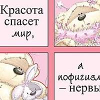 ΕлизаветаΚиселева