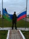 Персональный фотоальбом Василия Иванова
