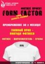 Фотоальбом Form Factor