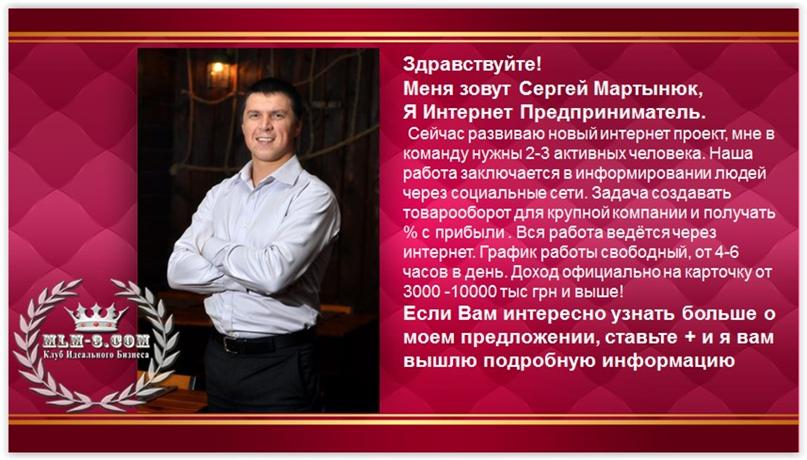 Николаев ищу работу для девушек робота девушка модель для парней