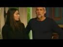 Тайны любви 1 серия 11 сезона