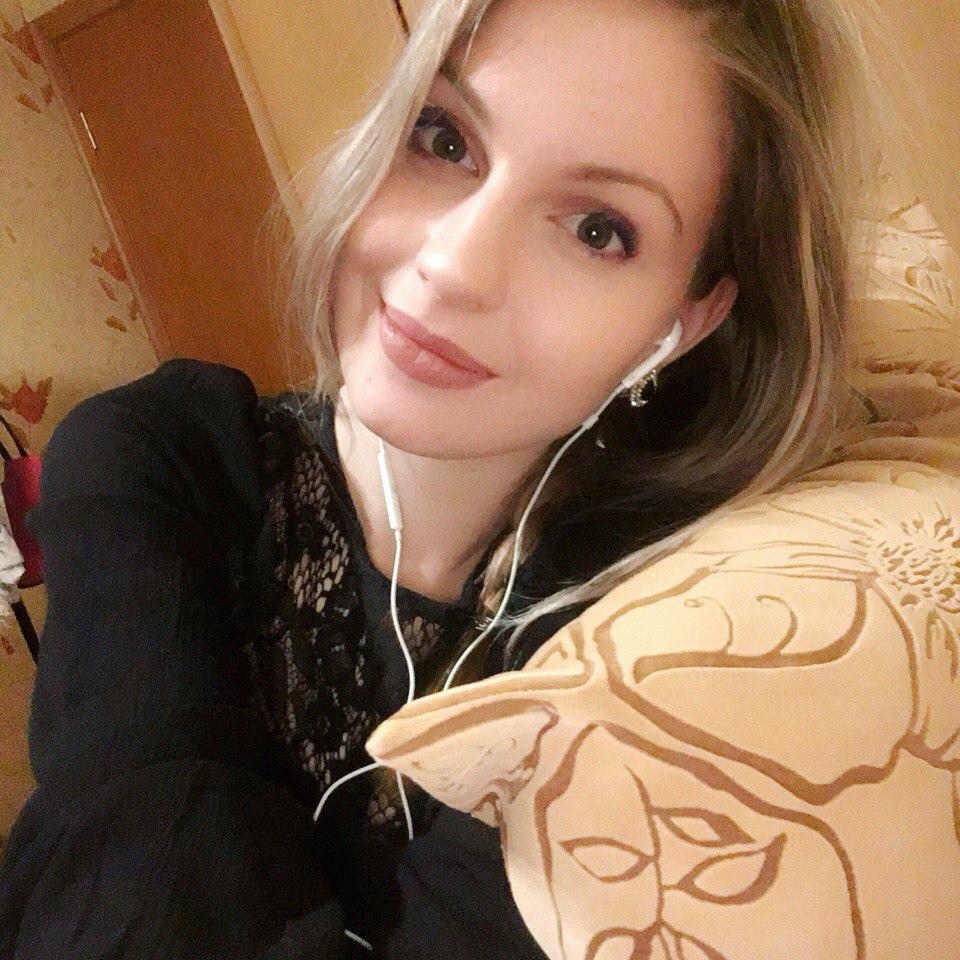фото из альбома Александры Башаровой №15