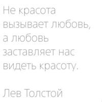 фото №16