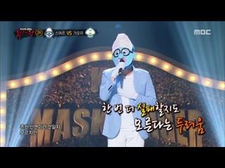 [VK]  U-KISS SooHuyn - Love Again (Lim ChangJung cover) @ King of Masc Singer Ep. 118