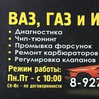 авто в прокат в новокуйбышевске