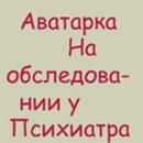 Фотоальбом Эдуарда Демченко