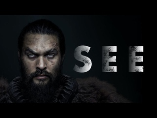 Видеть - Официальный трейлер 2-го сезона (2021)