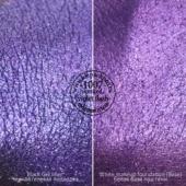 1007 limited - violet flash (звёздная пыль) - Пигмент KLEPACH.PRO
