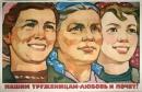 Грибанова Ксения | Москва | 9
