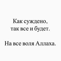 Кодзоева Хава