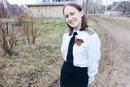 Фотоальбом Дуни Ельцовой