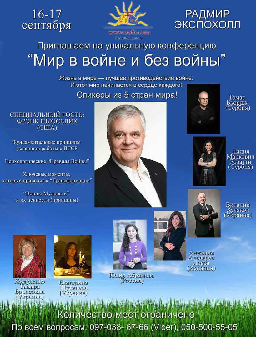 фото из альбома Марии Луговой №12