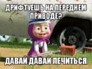 Satana Чертовский фото №8