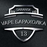 Купить жидкость для электронных сигарет в саранске на заказать сигареты через интернет в россии
