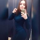 Инна Мовчан, 22 года, Краснодар, Россия