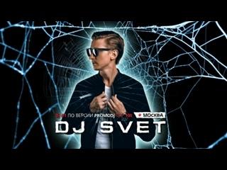 """Europa Plus Kurgan & 2GAQS Party Lab представляют 28 октября с 21:00 бар """"Легенда"""" HALLOWEEN 2017 специальный гость DJ SVET (г."""