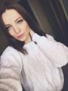 Персональный фотоальбом Амины Кайсаровой